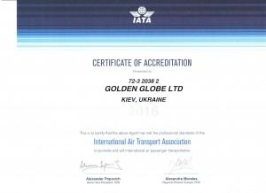IATA-2016