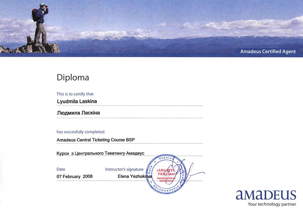 dyplom_amadeus2008